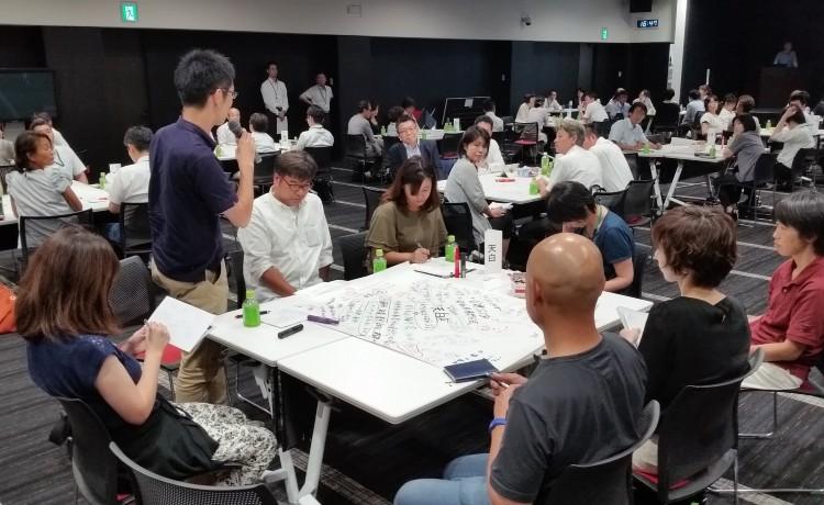 名古屋16区連絡会Conference